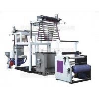 Quality PVC Hot Shrink Film Extrusion Machine for sale