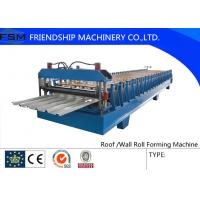 China Automatic C Z Purlin Roll Forming Machine For Steel Sections Warehouse wholesale