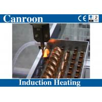 High Efficient Induction Heating Machine for Automatic Copper Tube Brazing of Heat Exchanger Components Manufactures