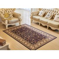 China Anti Bacterial Persian Floor Rugs With Pvc Backing OEM / ODM Acceptable wholesale