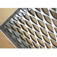China Expanded Type Decoration Aluminum Mesh Panel For Facade Cladding System 600X1000 wholesale