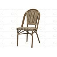 Quality Outdoor Dining Chairs Resin Wicker Aluminum Bamboo Rattan Chair for Restaurant for sale
