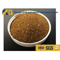 Quality Low Salt Cattle Feed Additives / High Protein Cattle Feed 20 - 30 Saturated for sale