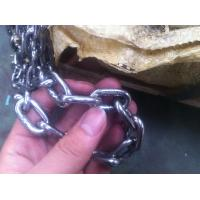 China SUS304 short link chain 4.7mm wholesale