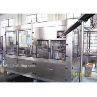 China PET Plastic Aluminum Can Carbonated Soft Drink Beer Filling Machine 2000CPH wholesale