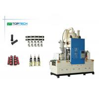 Buy cheap Vertical Horizontal Injection Moulding Machine from wholesalers