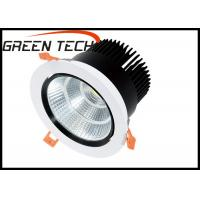 China 85V - 265V Dimmable LED Downlights , 5 Inch 18W Ceiling Recessed Down Lights wholesale