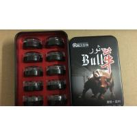 China Herbal Sex Power Capsule Bull Sex Time Enhancing Tablets Medicine , Effective Sex Time Increase Capsule wholesale