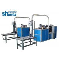 Quality Stable Fully Automatic Paper Cup Making Machine For Disposable Tea And Coffee Cups for sale