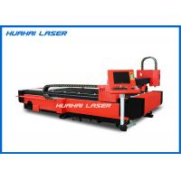 China Integrated Fiber Laser Metal Cutting Machine High Speed Stable Transmission wholesale
