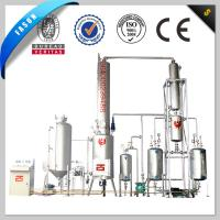 China Big Capacity Vacuum Distillation System,Used Engine Oil Recycle,Waste Motor Oil Refinery,Oil Recycling Machine wholesale