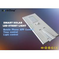 China 70W High Power Automatic Solar Street Light With Lithium Battery 9M Pole wholesale
