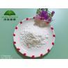 China Food Grade Cosmetic Peptides Dipeptide L-Carnosine Bulk Powder wholesale