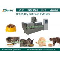 China Full Automatic Cat Food Double Screw Processing Line dog food machine wholesale