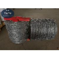 China Electro Galvanized Security Barbed Wire Sharp Blade Weatherproof In Military wholesale
