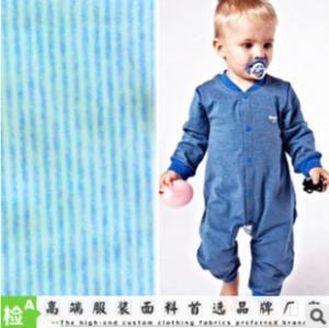 China YARN-DYED SOFT FLANNEL FABRIC SUPER SOFTNESS FLANNEL FABRIC CHILDREN WARMTH FABRIC wholesale
