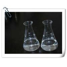 China Active Pharmaceutical Ingredient Vanz 2-N-NONYL-1,3-DIOXOLANE Liquid CAS 4353-06-4 wholesale
