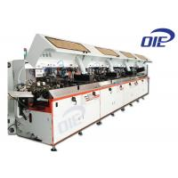 China Touch Screen Silicone Sealant Tube Screen Printing Machine / 4 Color Screen Printing Press on sale