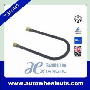 China High Strength Two Nuts Heavy Truck Wheel Studs U Bolt M24 x 2 x 160 x 400 wholesale