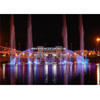 China 304 Stainless Steel Floating Music Water Fountains Garden Outdoor Colorful Light on sale