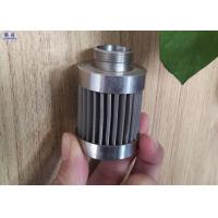 China Small Hydraulic Oil Filter High Strength Easy To Clean For Natural Gas Production wholesale