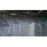 China Superfine Natural Calcium Carbonate NCC-501 For Natural / Synthetic Rubbers wholesale