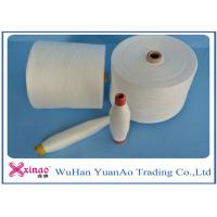 China 100% Polyester Yarn Manufacturing Process Dyed Spun Yarns Wholesale High Tenacity wholesale