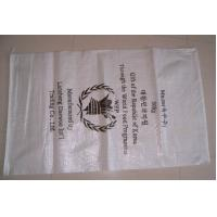 China Customized  Plastic white woven polypropylene bags for packing flour 60 x 100cm wholesale