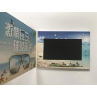 China Paper craft 7inch tft screen video brochure digital video card video greeting card holiday invitation card wholesale
