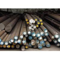 China hot worked AISI H13  1.2344  SKD61 alloy mold steel round bar  for small orders wholesale