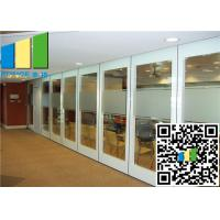 China Hall 2.56 Inch Glass Office Movable Glazed Wall For Meeting Room wholesale