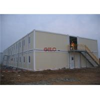 China Expandable Mobile Container House Anti - Earthquake Structure 2 Storey Flodable wholesale
