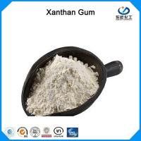 China Stable Xanthan Gum Food Grade Corn Starch Raw Material Soluble In Water on sale