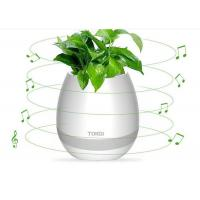 2017 Touching electrical gift magic playing music led flower pot smart with bluetooth pots Manufactures