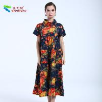 YIZHIQIU Custom Printed Embroidered Fabric Dress