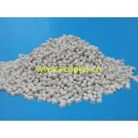 China CACO3 Filler Masterbatch Very Good Strength and Transparency CC-35 wholesale