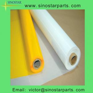 Polyester or nylon silk screen printing mesh