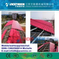 China Plastic Roof Sheet Extrusion Machinery/PVC ASA Roof Tile Extrusion Machine/twin-screw extruder machine wholesale