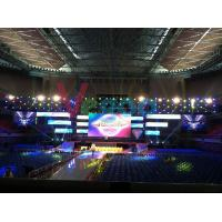 China Indoor P1.667 Commercial Advertising Led Display High Resolution Led Screen wholesale