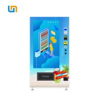 China Media Touch Screen Vending Machine , Drink Vending Machine With Cooling System wholesale