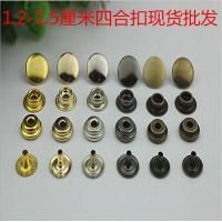 China Luggage hardware 12.5 mm four color iron single sided snap buttons for clothing wholesale