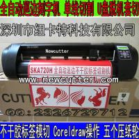 China 24'' Vinyl Cutter Plotter With AAS Professional Cutting Plotter With Bluetooth Sign Cutter wholesale