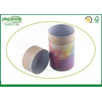 China Candle Paper Cylinder Containers , Color Printing Kraft Paper Tube Packaging wholesale