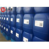 China 40372-72-3 Crosile-69 Sulfur Silane Coupling Agent Provide Silica Treatment For Shoe Sole wholesale