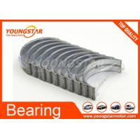 Buy cheap 13041-67030 Crankshaft Main Bearing For TOYOTA 1KD 2KD 1KZT 11701-67020 Con Rod from wholesalers