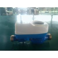 China MBUS Remote Read Water Meter / Smart Water Meter With LCD Display High Sensitivity wholesale