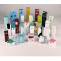China Cosmetic Packaging Box, Paper Packaging Boxes, gift packaging boxes, candy packaging boxes, packaging boxes. wholesale