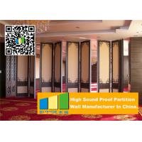 Sliding Folding Partition Walls Office , Acoustic Movable Walls For Banquet Hall Manufactures