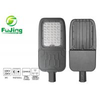 China New arrived Energy saving LED solar street light 15W  180lm/w with 6M street light pole wholesale