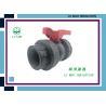 China 50mm PVC Ball Valve Lightweight , Drip Irrigation Ball Valve Shut Off wholesale